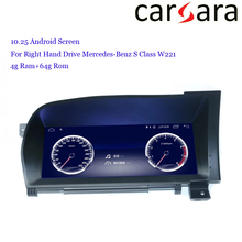 RHD Mercedes W221 4G Autoradio Bluetooth WiFi Stereo Screen for Right Hand Drive Ben z S Class S280 S320 S350 S400 S5 AMG
