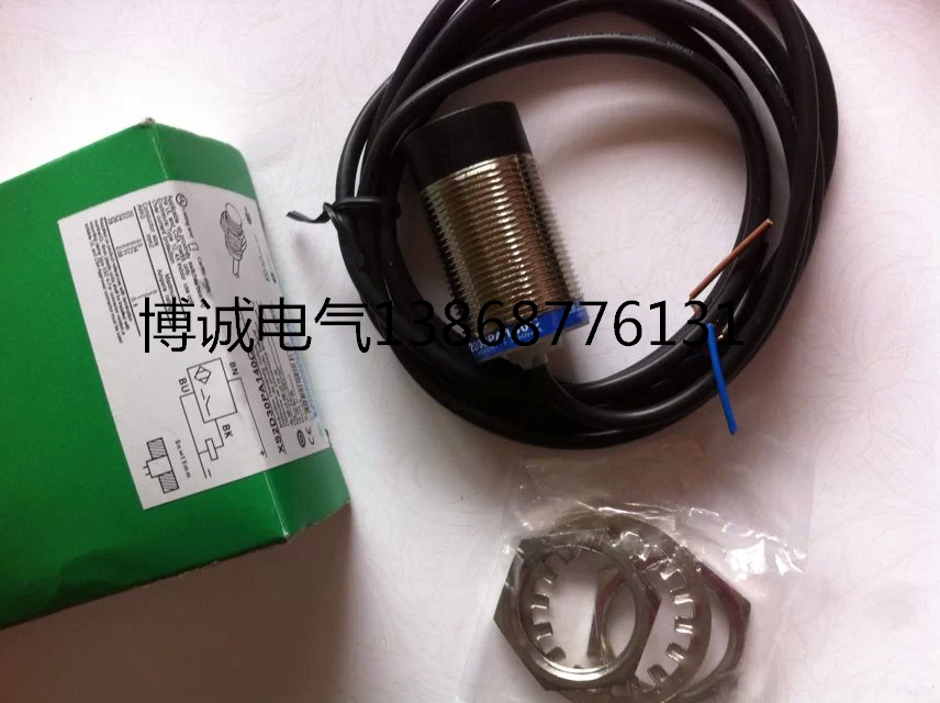 New original XSA12373TF XSA-V12373TF Warranty For Two Year new original xsa v11801xsav11801 warranty for two year