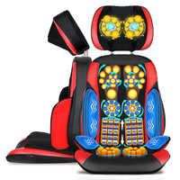 Chaise de Massage multifonctionnelle coussin de maison soulagement cervicale cou taille épaule corps masseur de douleur coussin cadeau d'anniversaire pour aîné