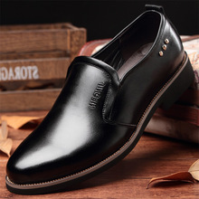 2019 fashion famous brand men's leather shoes trend leather business casual British style round head single shoes male