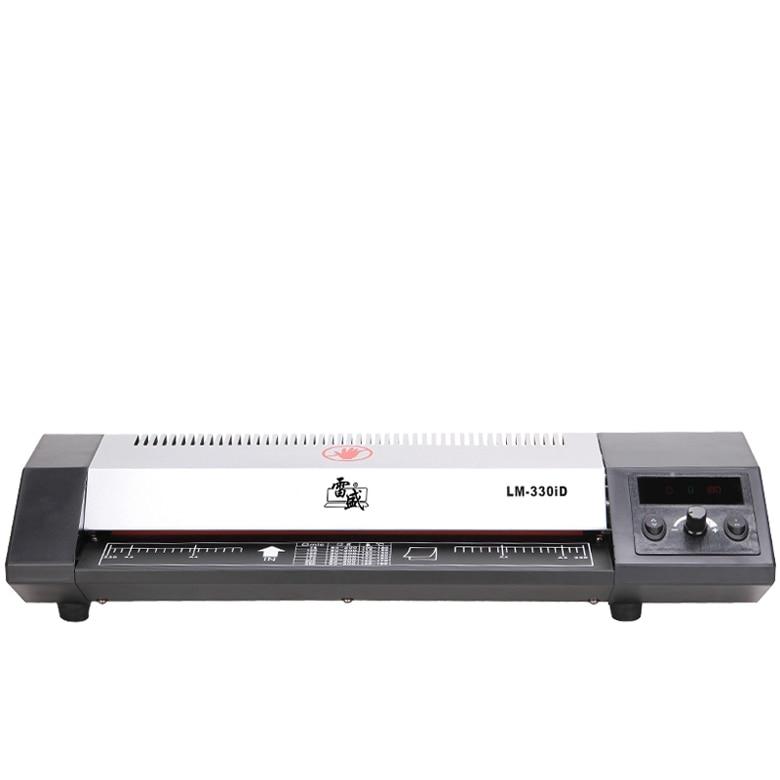 Digital A3 plastic sealing machine A4 Photo Overmolding Laminating Machine 220V 600WDigital A3 plastic sealing machine A4 Photo Overmolding Laminating Machine 220V 600W