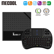 Mecool KM8 P Set Top Box Amlogic S912 Octa Core CPU Android 6.0 avec KODI 17.0 TV Box Smart Media Player + Russe mini clavier