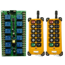3000m AC220V 12CH Channel 12CH Radio Controller RF Wireless Remote Control Overhead travelling crane System Receiver+Transmitter