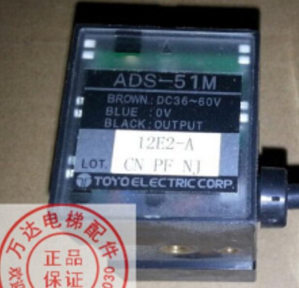 ADS-51M sensor GPS Proximity sensorADS-51M sensor GPS Proximity sensor