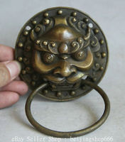 Chinese Old 14.5CM Chinese China Copper Fengshui Foo Fu Dog Guardion Lion Mask Door Knocker decoration brass factory outlets