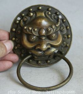Chinese Old 14.5CM Chinese China Copper Fengshui Foo Fu Dog Guardion Lion Mask Door Knocker decoration brass factory outlets(China)