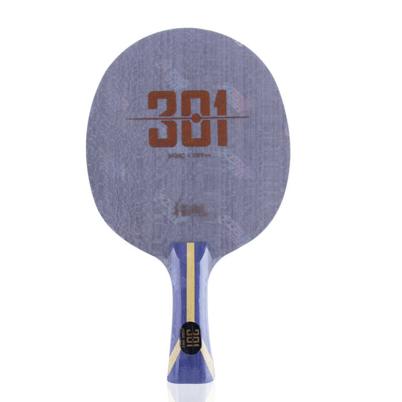 2017 Newest DHS Hurricane 301 (H301) Table Tennis Blade (like N301) Arylate Carbon ALC Racket Ping Pong Bat racket