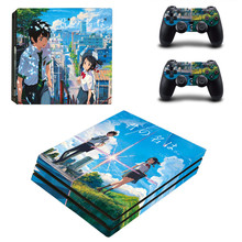 Your Name Anime PS4 Pro Skin Sticker For Sony Playstation 4 Promotion Console & 2Pcs Controller Protection Film Stickers