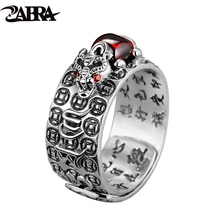 ZABRA 925 Sterling Silver Religion Adjustable Size 7.5 to 11.5 Ring For Women Men Lettering Brave Troops Red Zircon Birthday