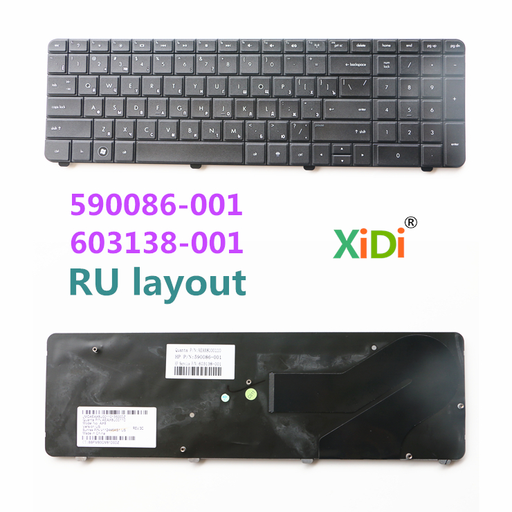 RU layout Keyboard for HP CQ72 G72 Laptop 590086-001 603138-001