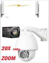 Security CCTV 1080P  audio wireless wifi  ip camera  20X zoom  auto tracking ptz ip camera IR wireless outdoor CPE/AP