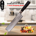 Цин Professional японский Дамаск ножи 7 дюймов Ультра Sharp рубящий нож высокая прочность Кухня Топ класс пособия по кулинарии инструмент