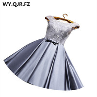 YRPX001H Lace Up New Bridesmaid Dresses For 2017 Summer Short Gray Bride S Wedding Party Gown
