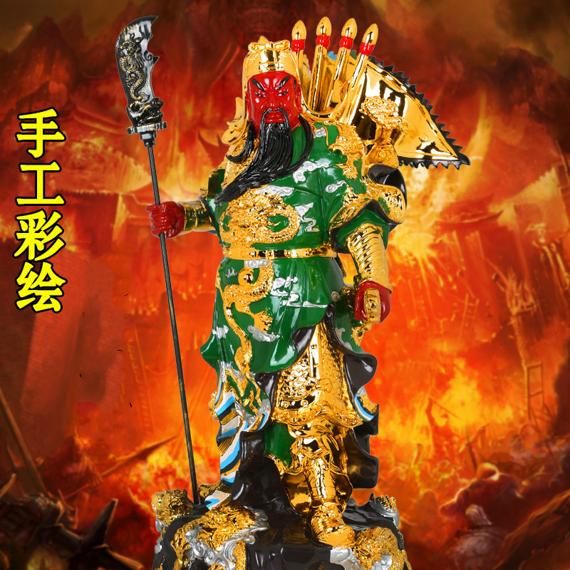 The painted Guan Gong Statue ornaments Guan Yu Sculpture Buddha figurine about 32cm height