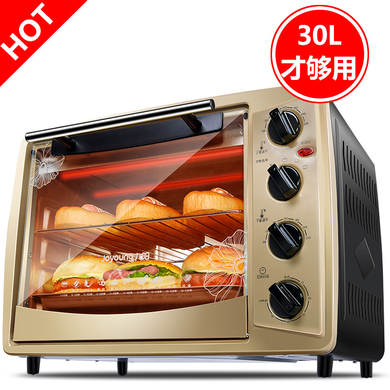 30L Large Capacity Electric Oven with 6 Balanced Heating Pubes Baking More Delicious Multi-function Ovens Suitable for Beginners free shipping large electric oven home baking 38 liters capacity