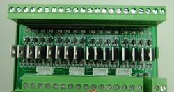 16-way PLC Transistor Amplifier/power Board VB-T16MX