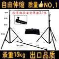 2.8 X 3 m fondo fotográfico de la ayuda Portable fotografía antecedentes soporte