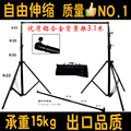 2.8X3 m  Photographic Background Support Portable Photography Background stand
