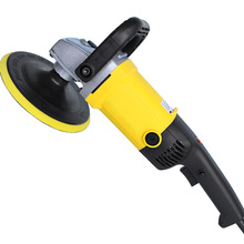 Polisher with Variable Speed for Car Polishing, 1200W, 3000RPM,180mm, 220V