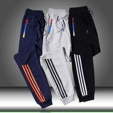 Брюки обтягивающие прямые мужские свободные джоггеры уличная одежда шаровары длиной до лодыжки спортивные штаны Стильные Брюки Панталоны