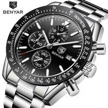 2018 Watch Men Luxury Brand BENYAR Mens Blue Watches Silicon