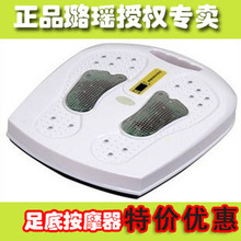 Foot massage device ministry ly-602a thenar massager device home health care equipment. Free shipping. Gift