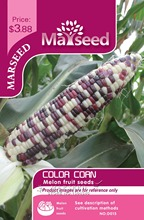 Marseed Non Hybrid 50 Color Corn Vegetable Seeds Impressive Rustic Garden