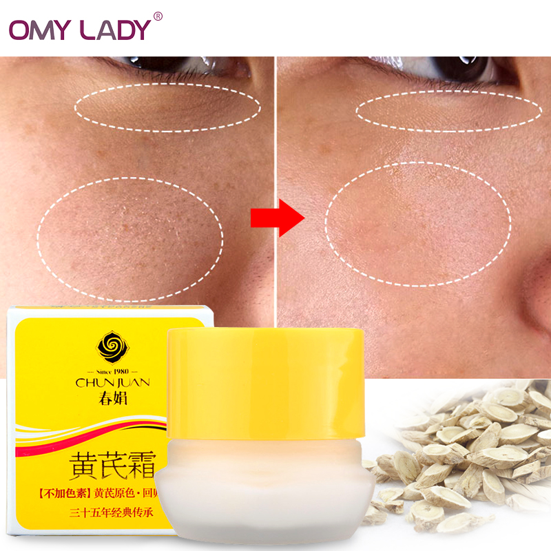 Traditional Chinese cosmetics Astragalus cream Chinese medicine skin care product anti-aging anti-wrinkle Skin whitening 30g цены