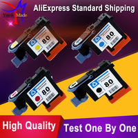 1 Set C4820A C4821A C4822A C4823A For HP80 Print Head For HP 80 Printhead For HP