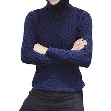 New Arrival High Quality Autumn&Winter Men's Turtleneck Sweater Slim Lapel Teenage Jacket Male