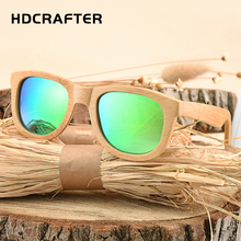 Wood Sunglasses 100% Bamboo Handmade Eyewear with Case