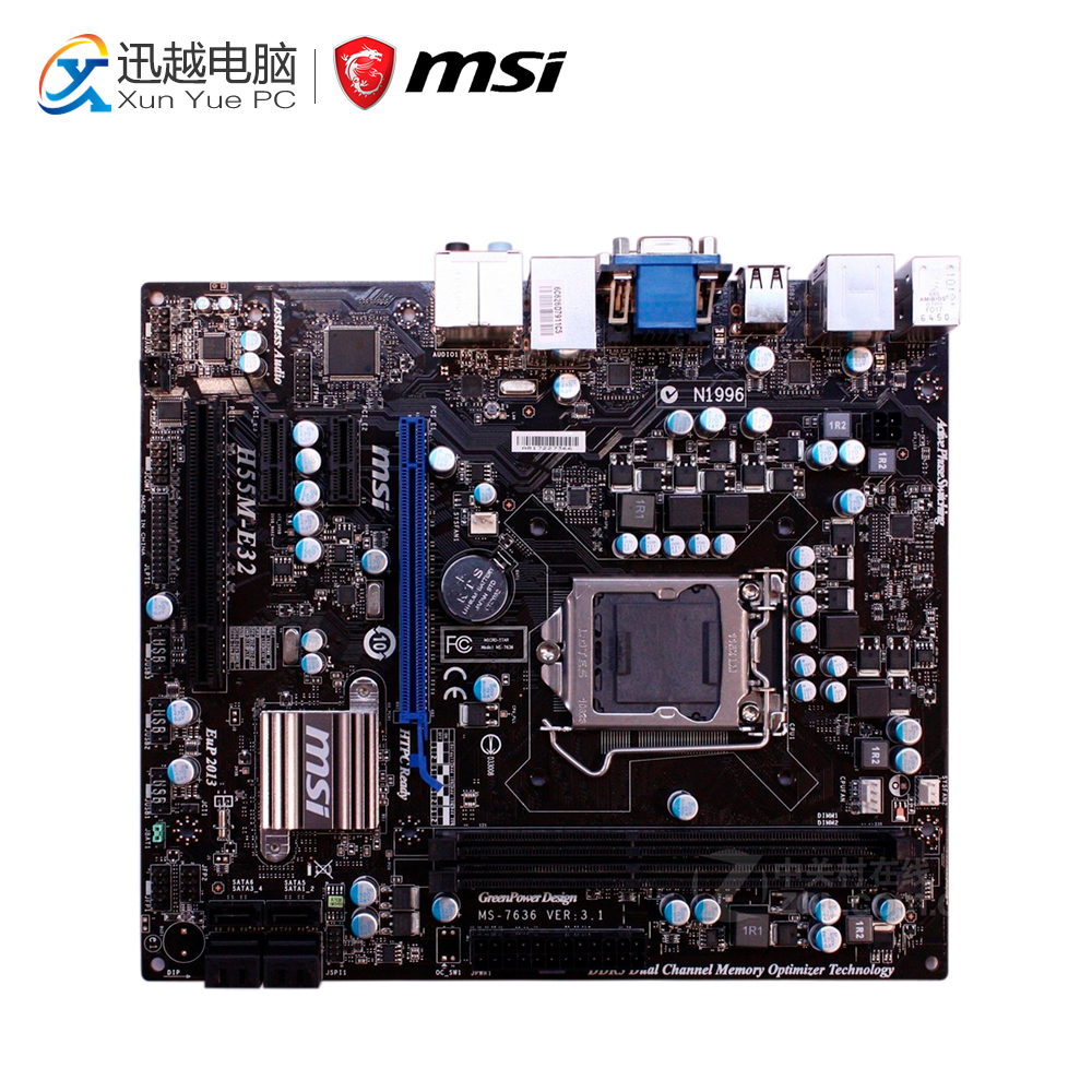 MSI H55M-E32 Desktop Motherboard H55 Socket LGA 1156 i3 i5 i7 DDR3 8G SATA2 USB2 Micro-ATX promotion 5pcs cot baby bedding set lion character crib cotton bedclothes include bumpers sheet