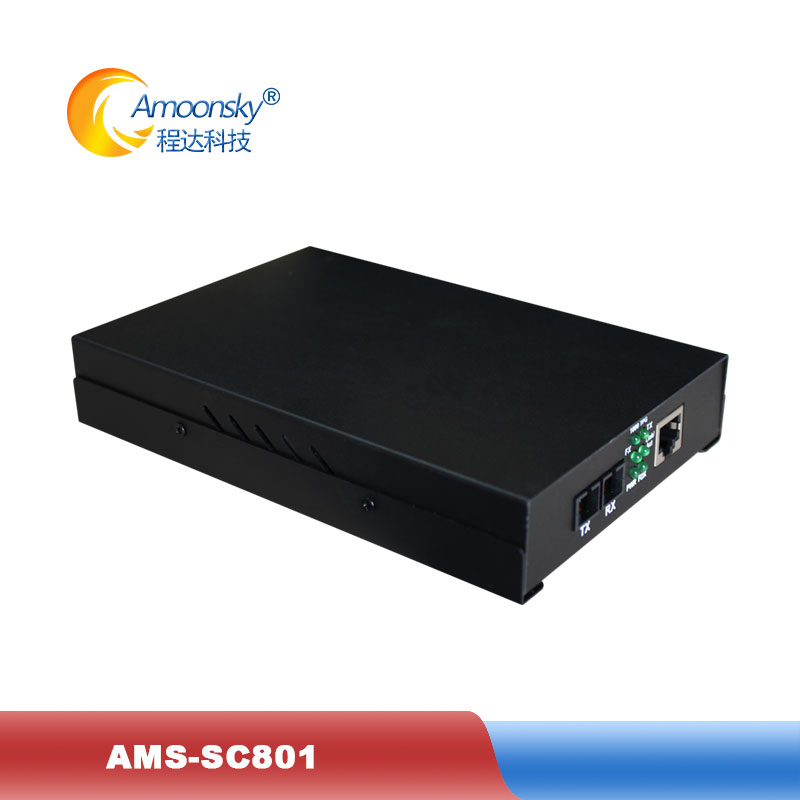 Outdoor Single Mode AMS-SC801 Fiber Optic Converter Fiber Optic Transceiver SC Mode Optical Connector