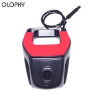 USB Driving Recorder Camera Machine Dedicated 720P HD Night Vision Hidden Driving Recorder