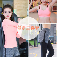The new yoga suit women's long sleeved bra sports running fitness pants fall winter three sets