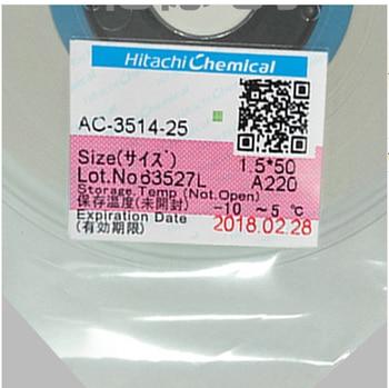 Original ACF AC-3514-25 PCB Repair TAPE 1.5M*25M  New Date