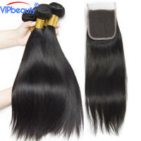 VIP beauty Brazilian straight hair human hair bundles with closure non remy hair extensions human hair bundles with lace closure