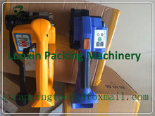 LX PACK Lowest factory price Battery Power Strapping Package Tool Packaging Machinery 14 4V Friction Weld