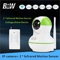 Câmera de segurança sem fio câmera ip wifi + 2 motion sensor de alarme infravermelho câmera de segurança de vigilância de vídeo de controle remoto bw12gr
