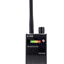 Gps-трекер детектор Регулируемая чувствительность обнаружения CDMA сигнал GSM и аудио ошибка RF Finder устройство Wi-Fi Bluetooth устройство