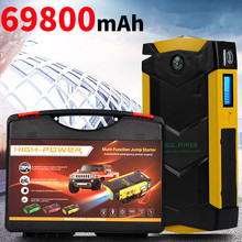 New High Capacity 12V Multi-Function Emergency Car Jump Starter 4USB Power Bank Mini Compass SOS Light Car Charger LCD Display