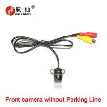 2019 HD CCD Универсальная фронтальная камера без парковочной линии автомобиля вид спереди парковочная камера без зеркала