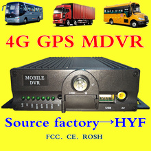 Factory Outlet 4ch mdvr GPS positioning remote monitoring host 4g Double SD card mobile dvr truck / bus / school bus universal