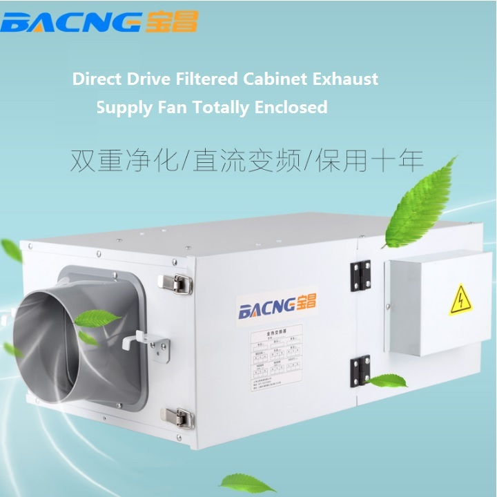 Direct Drive Filtered Cabinet Exhaust or Supply Fan, 520 m3/hour air flow, Ceiling Mount Air Supply Fan Ventilation System 12kg orix 24v 1a cross flow ventilation fan mfd915 24a f1