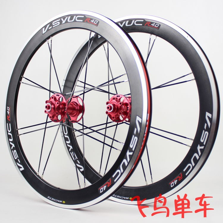 Machete fold bike wheels 20 406 451 v disc brake bicycle wheels 42mm ultra-light folding bike wheelset with hubs  цена