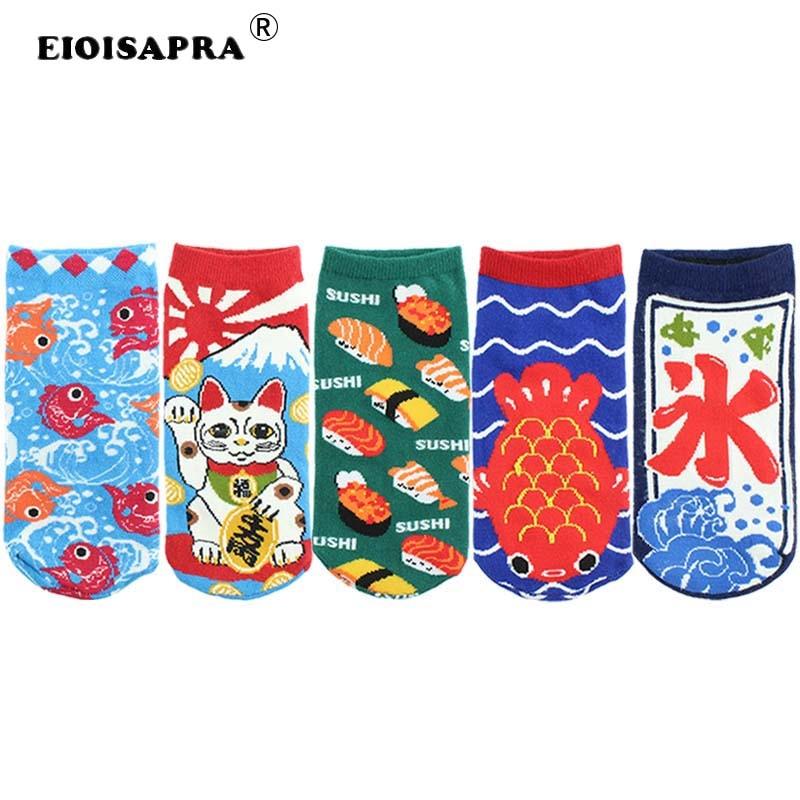 Creative Cute Cartoon Japanese Harajuku Funny Socks Colorful Cotton Hip Hop A Straightforward Casual Breathable Ship Socks