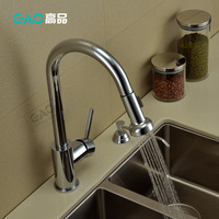 Germany GAO Copper Pulling Type Kitchen Faucet Hot And Cold Dish Basin Sink Island Pull Kitchen