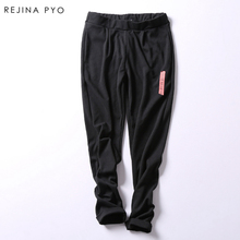 Rejina Pyo High quality high material elastic stripes Haren pants little feet trousers Women Casual Fashion Pants