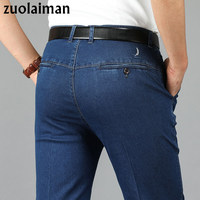 Brand Jeans Men'S Middle aged Denim Jeans Men Casual Middle Waist Classical Long Pants Male Solid Straight Jeans for Men