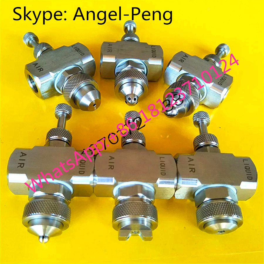 Adjustable air atomizing nozzle,air fine atomization